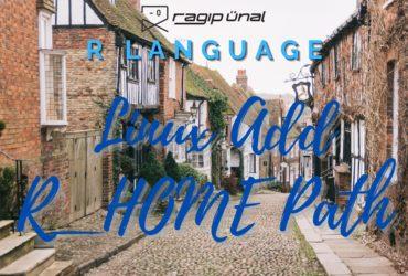 R Language Linux Add R_HOME Path